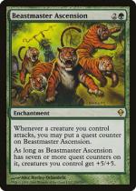 獣使いの昇天/Beastmaster Ascension(ZEN)【英語】