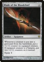 血の長の刃/Blade of the Bloodchief(ZEN)【英語】