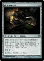 組み合い鉤/Grappling Hook(ZEN)【日本語】