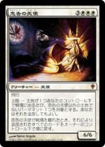 忠告の天使/Admonition Angel(WWK)【日本語】