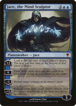精神を刻む者、ジェイス/Jace, the Mind Sculptor(WWK)【英語】