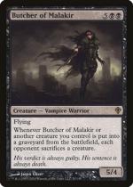 マラキールの解体者/Butcher of Malakir(WWK)【英語】