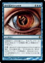 繰り返すひらめき/Recurring Insight(ROE)【日本語】