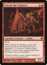 探検家タクタク/Tuktuk the Explorer(ROE)【英語】