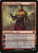槌のコス/Koth of the Hammer(SOM)【英語】