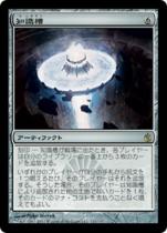 知識槽/Knowledge Pool(MBS)【日本語】