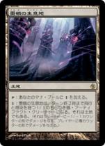 墨蛾の生息地/Inkmoth Nexus(MBS)【日本語】