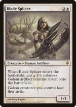 刃の接合者/Blade Splicer(NPH)【英語】