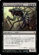 ファイレクシアの抹消者/Phyrexian Obliterator(NPH)【日本語】