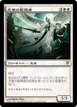 天使の監視者/Angelic Overseer(ISD)【日本語】