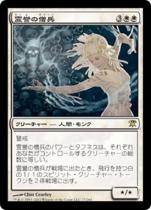霊誉の僧兵/Geist-Honored Monk(ISD)【日本語】