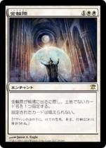 金輪際/Nevermore(ISD)【日本語】