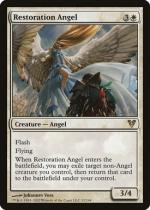 修復の天使/Restoration Angel(AVR)【英語】
