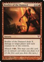 忌むべき者のかがり火/Bonfire of the Damned(AVR)【英語】
