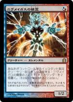 ニヴメイガスの精霊/Nivmagus Elemental(RTR)【日本語】