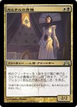 カルテルの貴種/Cartel Aristocrat(GTC)【日本語】