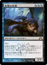夜帷の死霊/Nightveil Specter(GTC)【日本語】