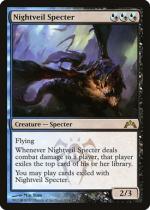 夜帷の死霊/Nightveil Specter(GTC)【英語】