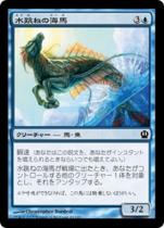 水跳ねの海馬/Breaching Hippocamp(THS)【日本語】