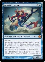 海の神、タッサ/Thassa, God of the Sea(THS)【日本語】