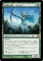 狩猟の神、ナイレア/Nylea, God of the Hunt(THS)【日本語】
