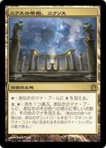 ニクスの祭殿、ニクソス/Nykthos, Shrine to Nyx(THS)【日本語】