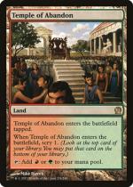 奔放の神殿/Temple of Abandon(THS)【英語】