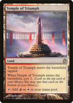 凱旋の神殿/Temple of Triumph(THS)【英語】