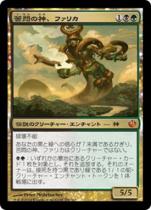 苦悶の神、ファリカ/Pharika, God of Affliction(JOU)【日本語】