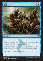 漂流/Set Adrift(KTK)【日本語】