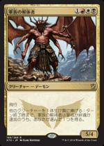 軍族の解体者/Butcher of the Horde(KTK)【日本語】