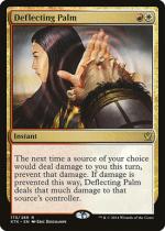 跳ね返す掌/Deflecting Palm(KTK)【英語】