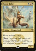 カマキリの乗り手/Mantis Rider(KTK)【英語】