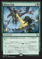 開拓地の包囲/Frontier Siege(FRF)【日本語】