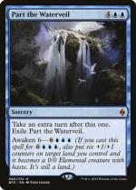 水の帳の分離/Part the Waterveil(BFZ)【英語】