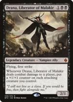 マラキールの解放者、ドラーナ/Drana, Liberator of Malakir(BFZ)【英語】