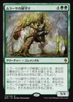 ムラーサの緑守り/Greenwarden of Murasa(BFZ)【日本語】