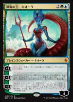 深海の主、キオーラ/Kiora, Master of the Depths(BFZ)【日本語】