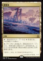 廃集落/Corrupted Crossroads(OGW)【日本語】
