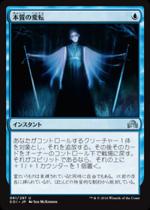 本質の変転/Essence Flux(SOI)【日本語】