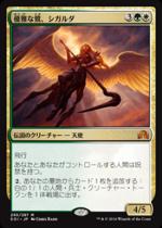 優雅な鷺、シガルダ/Sigarda, Heron's Grace(SOI)【日本語】