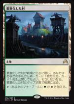 要塞化した村/Fortified Village(SOI)【日本語】