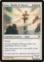 エメリアの盾、イオナ/Iona, Shield of Emeria(ZEN)【英語】