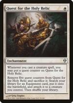 聖なる秘宝の探索/Quest for the Holy Relic(ZEN)【英語】