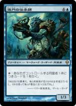 海門の伝承師/Sea Gate Loremaster(ZEN)【日本語】