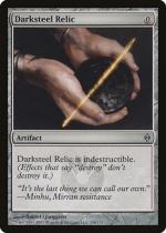 ダークスティールの秘宝/Darksteel Relic(NPH)【英語】