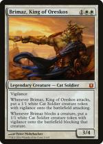 オレスコスの王、ブリマーズ/Brimaz, King of Oreskos(BNG)【英語】