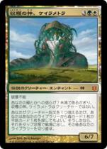 収穫の神、ケイラメトラ/Karametra, God of Harvests(BNG)【日本語】
