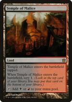 悪意の神殿/Temple of Malice(BNG)【英語】