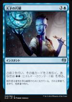 天才の片鱗/Glimmer of Genius(KLD)【日本語】
